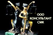 Юридическая фирма ООО